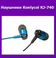 Наушники Koniycoi KJ-740