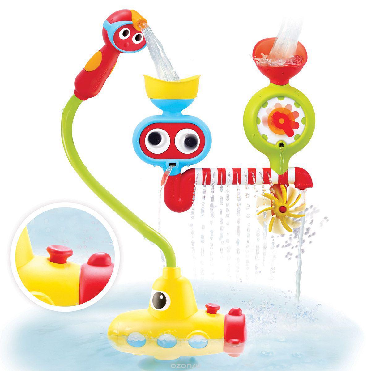 """Yookidoo. Игрушка для воды """"Субмарина с дополнительной станцией"""""""