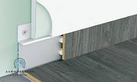 Плинтус алюминиевый под гипсокартон, со скрытым монтажом.