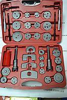 Комплект для заміни гальмівних колодок 35 од.