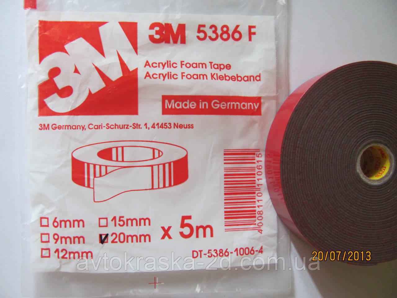 Скотч двухсторонний 3М (5 м *9 мм) в кульке.