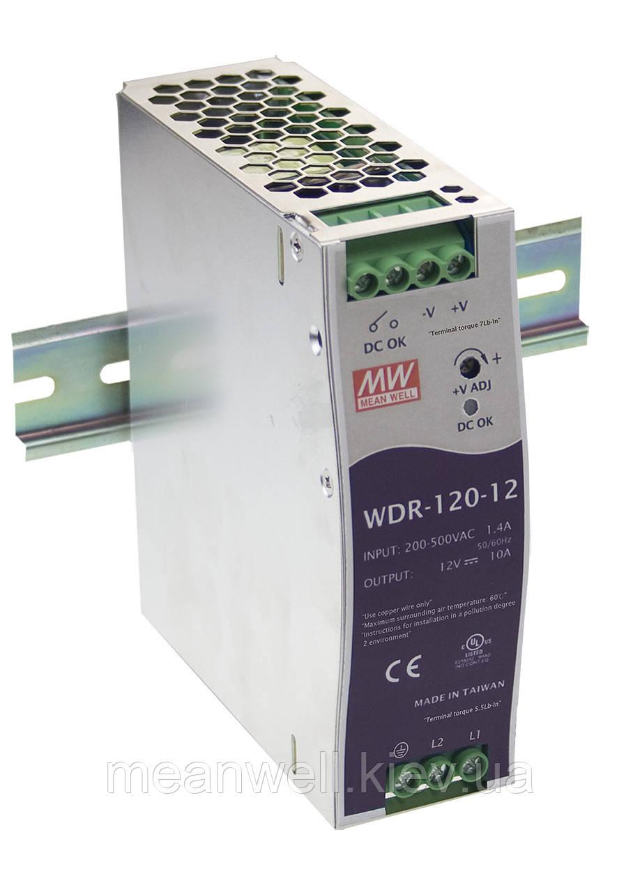 WDR-120-12 Блок живлення на Din-рейку Mean Well 120вт, 12в, 10A