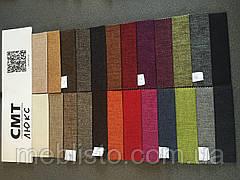 Люкс мебельная ткань