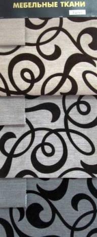 Турин ткань для обивки мягкой мебели, фото 2