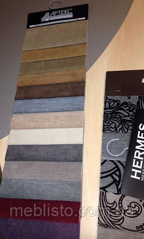 Ткань для обивки мебели Меланж, фото 2