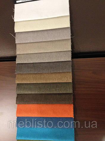 Квинс мебельная ткань Артекс, фото 2