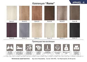 Ткань для обивки мебели Рим, фото 2