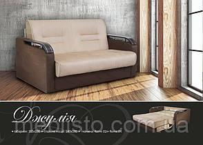 Тканина для оббивки меблів Рим, фото 2