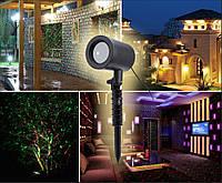 Лазерный Звездный Проектор Star Shower 8 в 1, Уличный Новогодний проектор Star Shower Laser Light