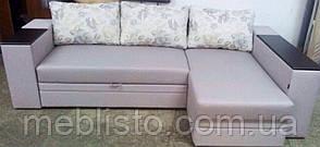 Угловой диван  Сигма люкс с мини баром и нишей, фото 3