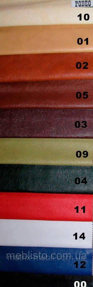 Тканина для оббивки меблів Родео
