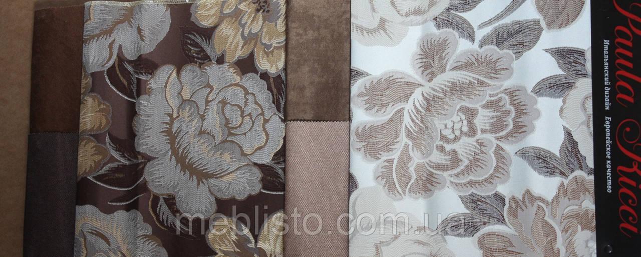 Мебельная ткань Флора