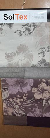 Мебельная ткань Рита, фото 2
