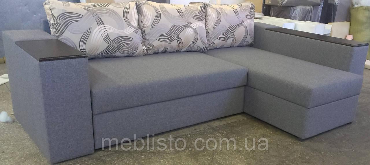 Угловой диван Сигма 2 мягкая мебель по доступной цене - Meblisto в Черкассах