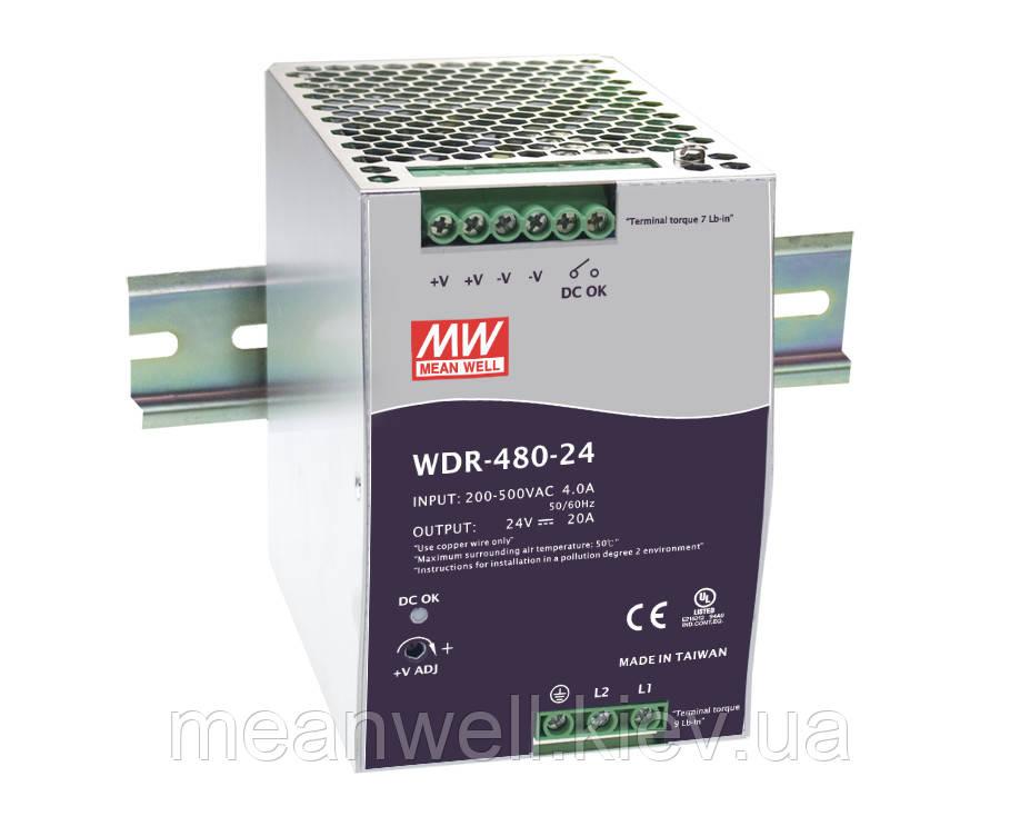 WDR-480-24 Блок питания на Din-рейку Mean Well 480вт, 24в, 20A