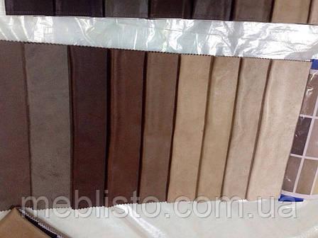 Винсент мебельная ткань, фото 2