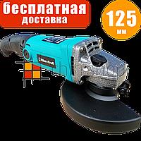 Болгарка 125 мм длинная ручка Riber WS 10-125L УШМ КШМ углошлифовальная угловая шлифмашина кутошліфувальна