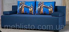 Дрим диван  тик-так  Запорожье, Кривой Рог, Тернополь, Полтава, Кировоград, Одесса, фото 2