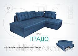 Угловой диван Прадо 2.25 на 1.65