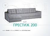Кутовий диван Престиж 3.10 на 1.55