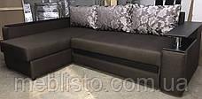 Угловой диван Гранд с мини баром и нишей, фото 2