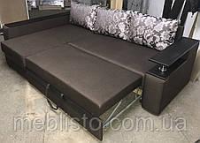 Угловой диван Гранд с мини баром и нишей, фото 3