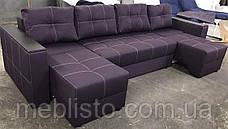Кутовий диван Престиж Пб-4 3.00 на 1.47, фото 3