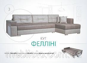 Угловой диван Филини3.20 на 1.90, фото 2