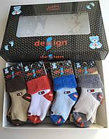 Махровые детские носки Design Socks от 12 до 24 месяцев
