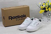 Женские кроссовки Reebok Workout Classica белые 3953