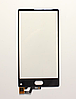 Оригинальный тачскрин / сенсор (сенсорное стекло) для Doogee Mix Lite (черный цвет)