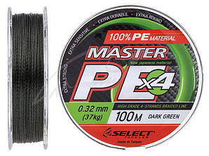 Шнур Select Master PE 100m 0.32 мм 37кг темн.-зел. (1870.15.97)