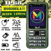 Противоударный водостойкий пыленепроницаемый телефон Tele1 T34 на 2 сим-карты защищенный телефон IP67
