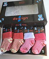 Махровые детские носки Design Socks  от 12 до 24 месяцев для девочек с рис полоски