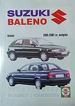 SUZUKI  BALENO  Модели 1995-2002 гг. выпуска  Бензин  Руководство по ремонту и эксплуатации