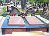 Пам'ятники подвійні з фундаментом граніт