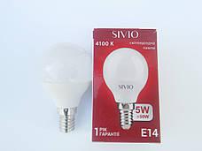 Светодиодная лампа 5w Е14 шарик, фото 2