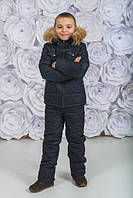 Костюм зимний с мехом для мальчика