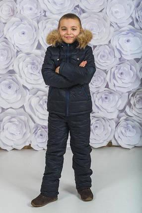 Костюм зимний с мехом для мальчика, фото 2