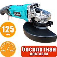 Болгарка 125 мм с регуляцией Riber WS 10 125 LW УШМ углошлифовальная угловая шлифмашина кутошліфувальна