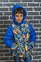 Яркая курточка для девочки