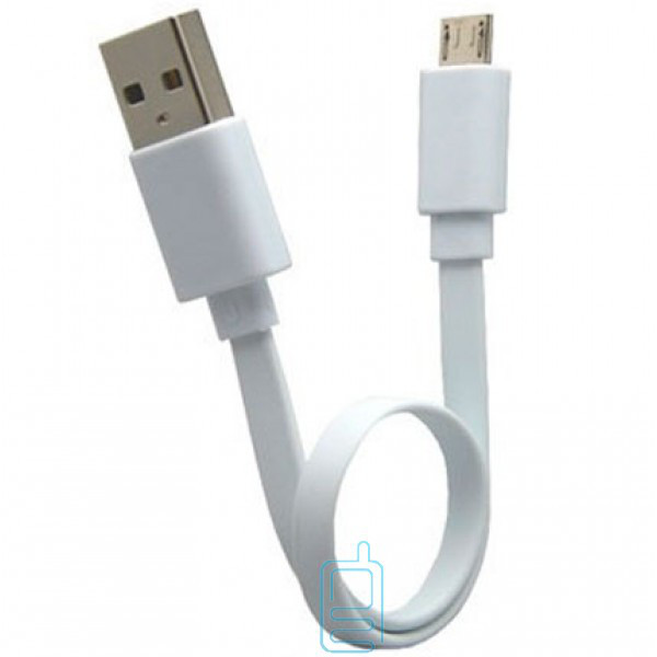 Шнур питания от USB на micro-USB плоский белый 0.1m