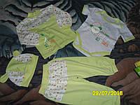 Комплект детский Мишки-малышки ТМ Габби рост 74