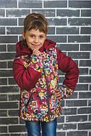 Яркая курточка для девочки бордо