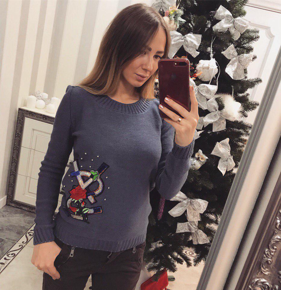 Модный женский свитер YSL джинс