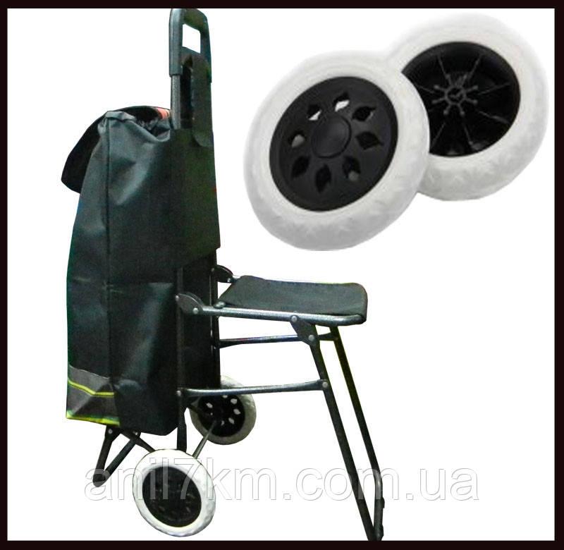 Господарська сумка-візок з відкидним стулчиком