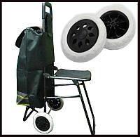 Хозяйственная сумка-тележка с откидывающимся стулчиком