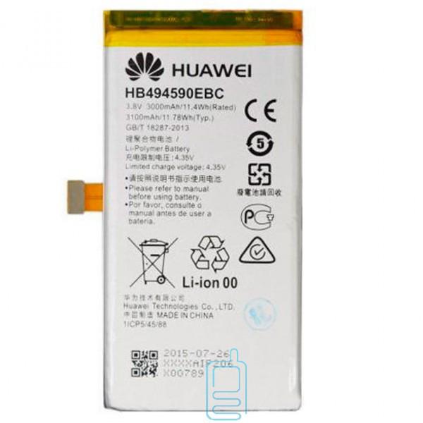 Аккумулятор Huawei HB494590EBC 3000 mAh для Honor 7 AAAA/Original тех.пакет