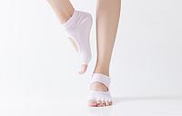 Носки для йоги с открытыми пальцами и открытым сводом розовая пудра