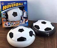 Летающий мяч HoverBall Ховербол
